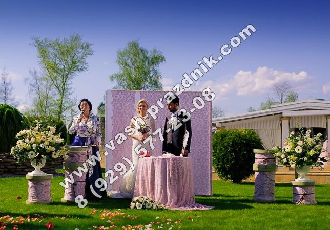 Как стать регистратором свадеб