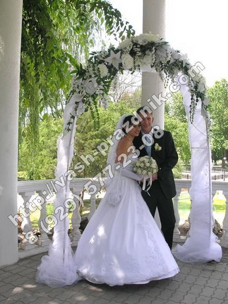 Свадебные арки екатеринбург