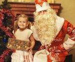 Дед мороз Икша