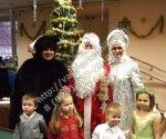 Дед Мороз и Снегурочка Чертаново