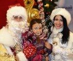 Дед Мороз и Снегурочка Строгино