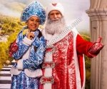 Поздравления Деда Мороза на новый год