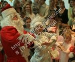 Дед Мороз Бутово