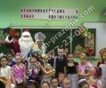 Дед Мороз в детский сад Москва