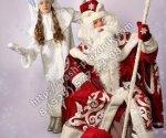 Дед Мороз в детский сад Балашиха