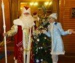 Дед Мороз Королев