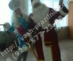 Дед Мороз в детский сад Люберцы
