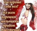 I_VhgcYvFgo